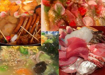 Gastronomía en Izakayas